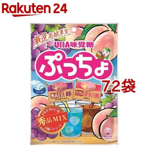 ぷっちょ 4種アソート(93g*72袋セット)【UHA味覚糖】
