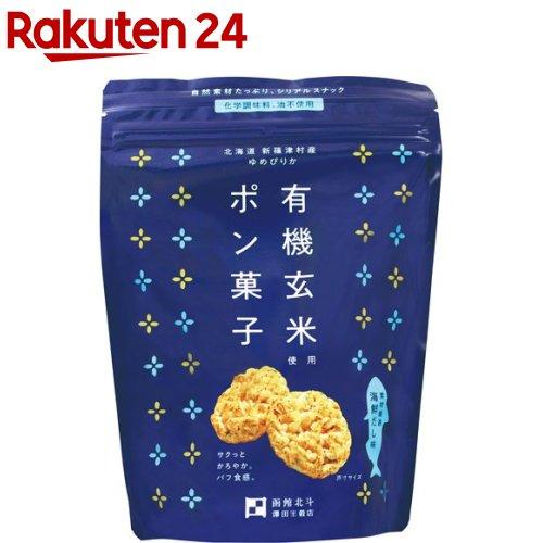 ポン菓子 マーケティング 海鮮だし味 29g 日本全国 送料無料