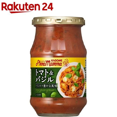 パスタソース アンナマンマ メーカー公式 買取 カゴメ トマト バジル 330g