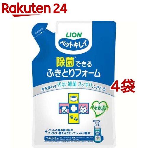 ペットキレイ 除菌できるふきとりフォーム つめかえ用 4袋セット 優先配送 200ml 百貨店