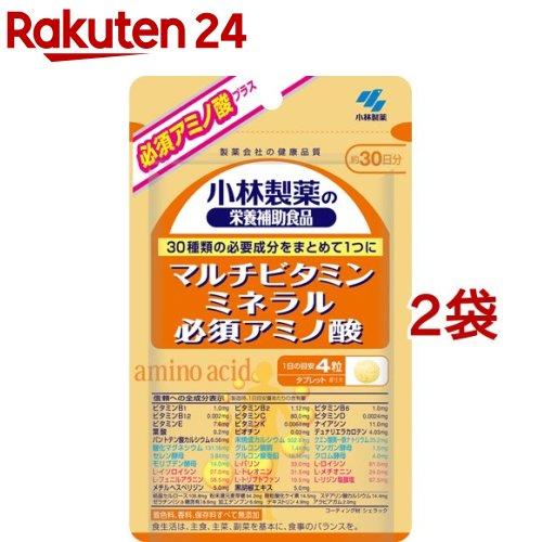 休み 小林製薬の栄養補助食品 マルチビタミン ミネラル 年中無休 必須アミノ酸 約30日分 2袋セット 120粒