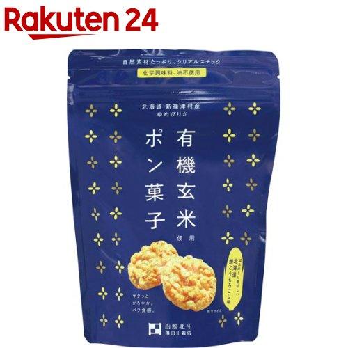 ポン菓子 奉呈 焼とうもろこし味 32g 誕生日/お祝い