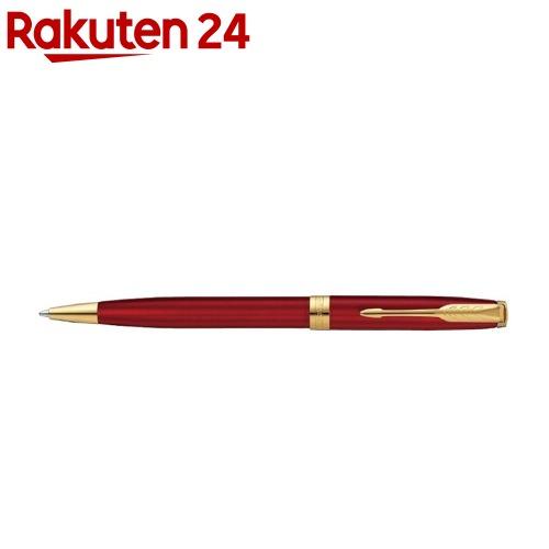 パーカー ソネット レッドGT ボールペン 1950777(1本)
