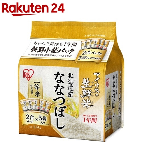 アイリスフーズ 令和2年産 アイリスオーヤマ 誕生日/お祝い 1.5kg NEW 北海道産ななつぼし 生鮮米