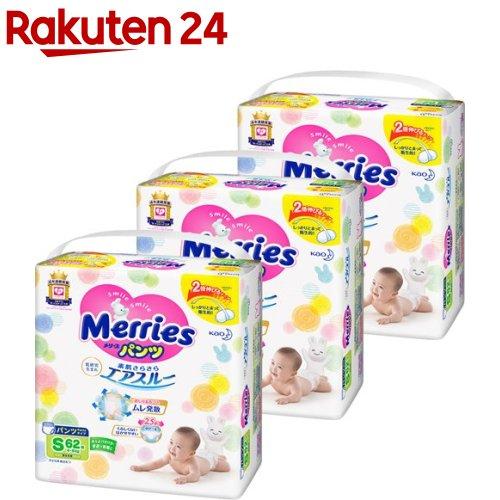 オムツ 紙おむつ 赤ちゃん まとめ買い 通気性 メリーズ おむつ パンツ S KENPO_12 大規模セール 毎日続々入荷 4kg-8kg rz-v-30 3個セット 62枚 KENPO_09