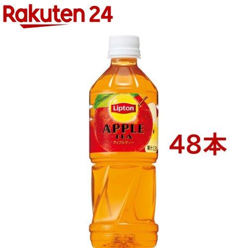 リプトン 新作からSALEアイテム等お得な商品満載 Lipton アップルティー 新作 人気 48本 500ml