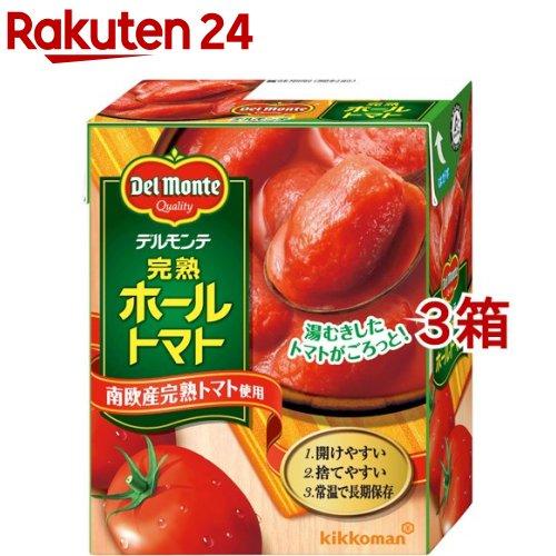 デルモンテ 完熟ホールトマト 卸直営 格安 3箱セット 380g