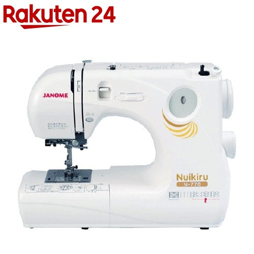 ジャノメ 2way コンパクト電子ミシン Nuikiru N778(1台)【ジャノメ】【送料無料】