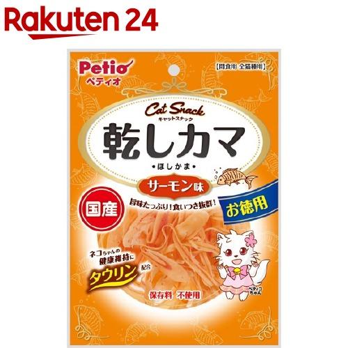 ぺティオ キャットスナック 乾しカマ サーモン味(45g)【ペティオ(Petio)】