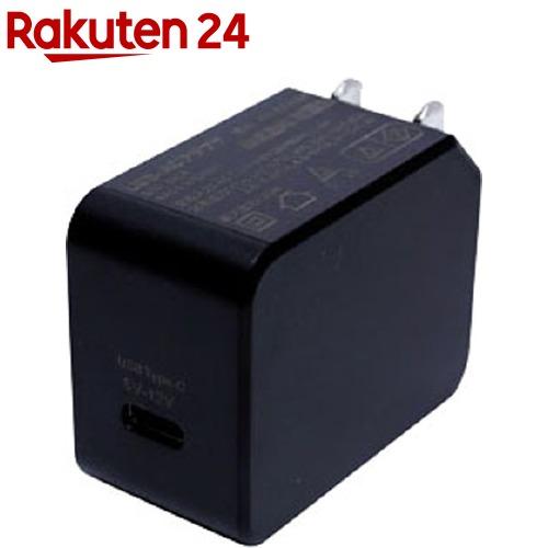 ミヨシ USB-PD対応USB-ACアダプタ 20W ブラック IPA-C04/BK(1個)