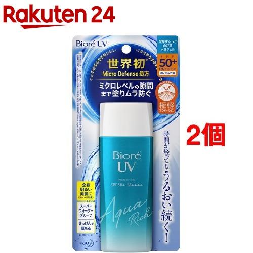 ビオレ UV アクアリッチ ウォータリージェル 再販ご予約限定送料無料 2個セット k2dl 90ml 期間限定特別価格