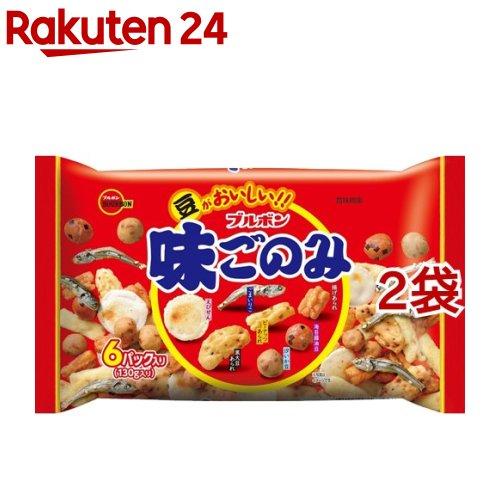 ブルボン 味ごのみ 日本 ファミリー 送料無料 一部地域を除く 130g 2コセット