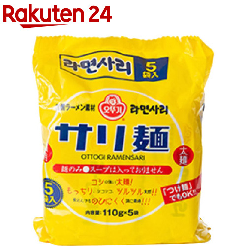 オットギ まとめ買い特価 サリ麺 商舗 110g 5袋入