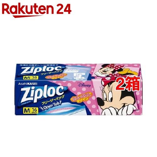 ジップロック フリーザーバッグ M ミニーマウス 2019(16枚入*2コセット)【Ziploc(ジップロック)】