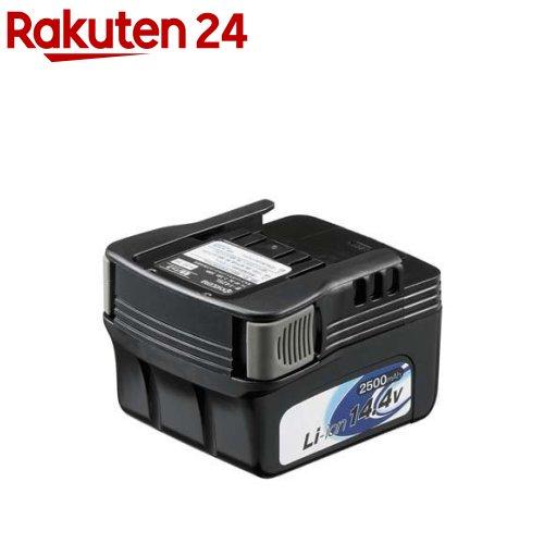 リョービ 電池パック 14.4V 6406511 B1425L(1個)【リョービ(RYOBI)】
