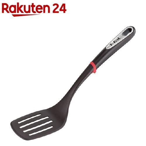 ティファール T-fal 至高 キッチンツール インジニオ 正規品 K21328 1コ入 ターナー