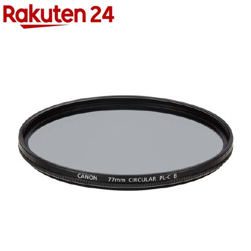 キヤノン 純正円偏光フィルターPL-C B 77mm(1コ入)