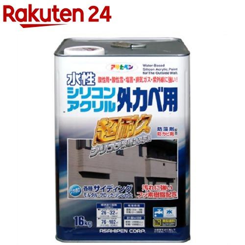 アサヒペン 水性シリコンアクリル外かべ用 アトランティックブルー(16kg)【アサヒペン】