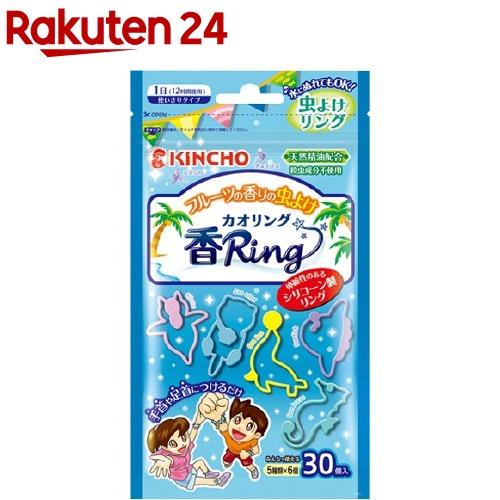 虫よけ カオリング ブルー N(30コ入)【香Ring(カオリング)】