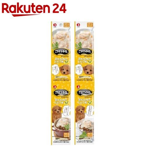 ごちそうタイム ポケットパック 鶏むね肉とチーズのミルク煮(25g*4コ入)【ごちそうタイム】