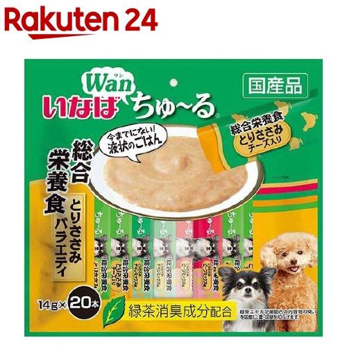 ちゅーる ちゅ~る 新着セール いなば Wanちゅ~る dalc_churu 海外限定 総合栄養食バラエティ 14g 20本入