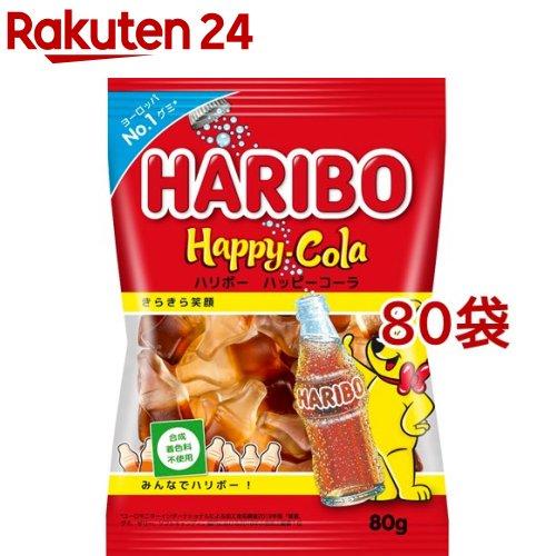 ハリボー ハッピーコーラ(80g*80袋セット)【ハリボー(HARIBO)】