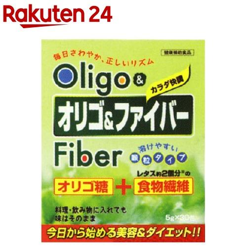 オリゴ&ファイバー(5g*30包入)【ジャパンギャルズ】