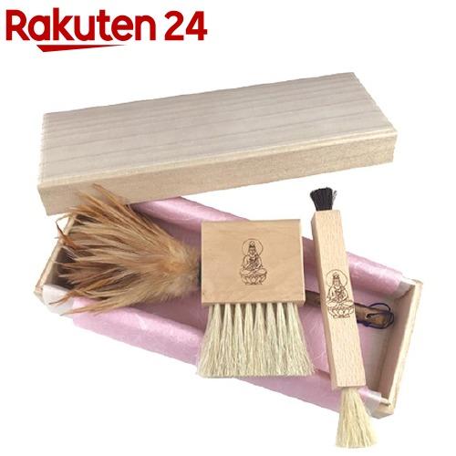 アートブラシ社 高級仏壇ブラシ3点セット 812556 1セット 最安値 日本正規代理店品