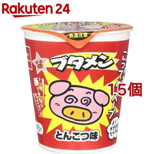 ブタメン とんこつ味 お買得 15個セット ランキングTOP5