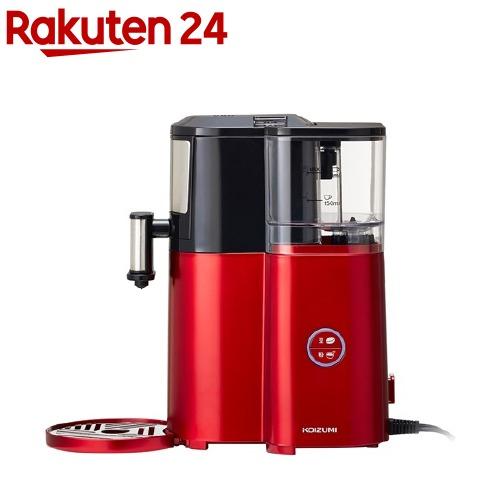 コイズミ 全自動コーヒーメーカー レッド KKM-1001/R(1台)【コイズミ】