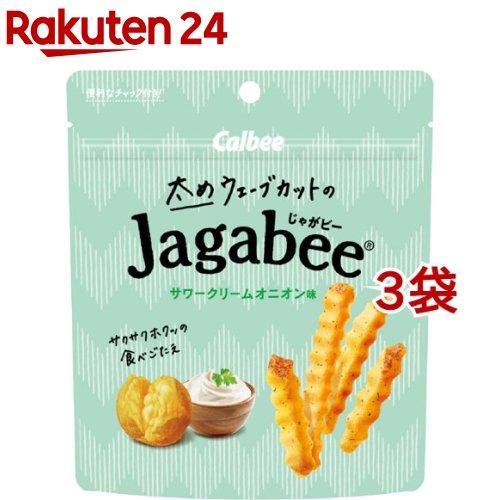 上品 じゃがビー Jagabee 太めウェーブカットのJagabee 超激得SALE 35g サワークリームオニオン味 3袋セット