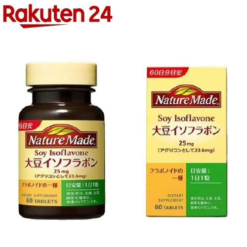 ネイチャーメイド 倉庫 Nature 大注目 Made 大豆イソフラボン イチオシ 60粒入