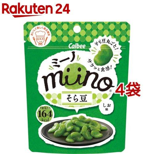 カルビー miino そら豆 メーカー公式 結婚祝い しお味 4袋セット 28g