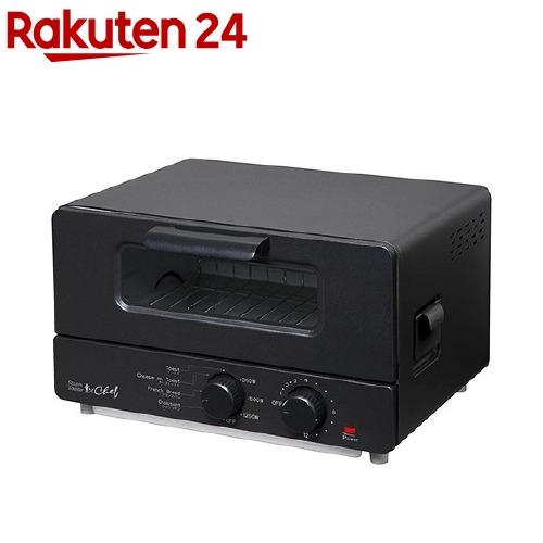 スチームトースター シェフ ブラック ST-70091(BK)(1台)