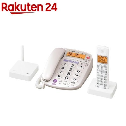 シャープ デジタルコードレス電話機 JD-VF1CL(1台)【シャープ】【送料無料】