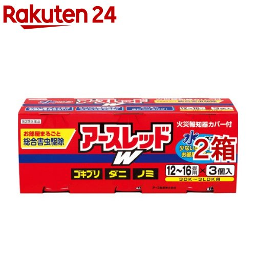 【第2類医薬品】アースレッドW 12~16畳用 3コパック(1セット*2コセット)【アースレッド】