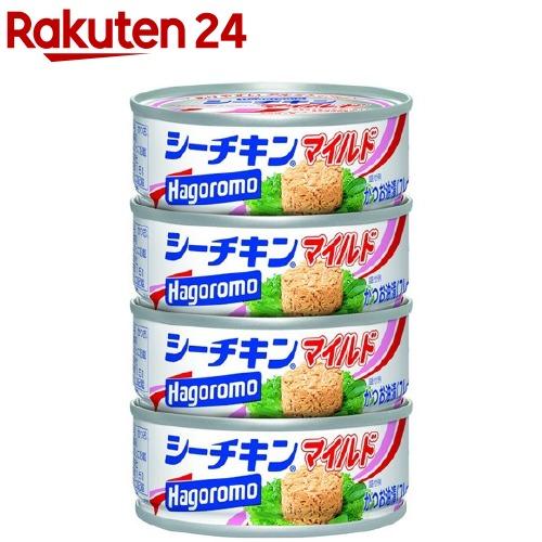 缶詰 期間限定特別価格 シーチキン ※ラッピング ※ はごろもフーズ マイルド 4コ入 70g