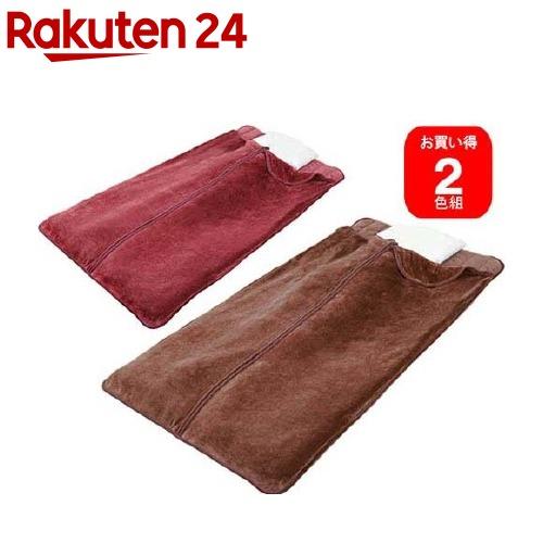 遠赤綿入りあったか寝袋タイプボリューム敷パッド 2色組(1セット)【送料無料】