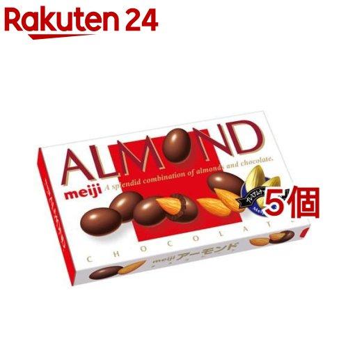 明治 アーモンドチョコ(88g*5コセット)【meijiAU01】【meijiAU01b】[チョコレート ホワイトデー 義理チョコ]