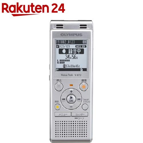 ボイストレック Voice-Trek オリンパス ICレコーダー 商店 買い取り 1個 V-872 シルバー