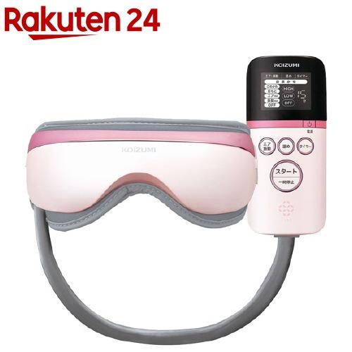 コイズミ エアーマスク KRX4010 ピンク(1台)【コイズミ】