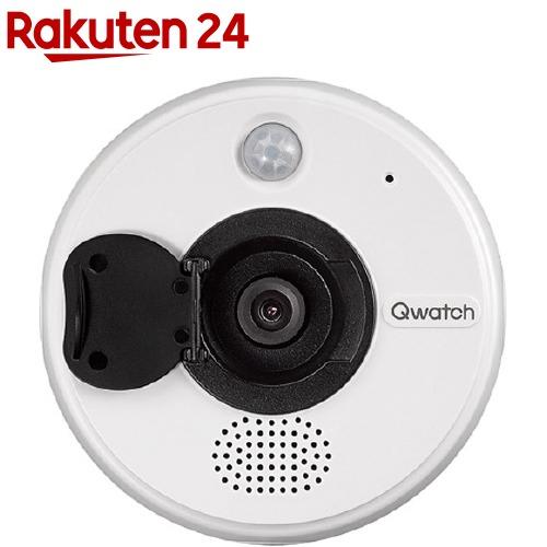 高画質 無線LAN対応ネットワークカメラQwatch TS-WRLA(1台入)