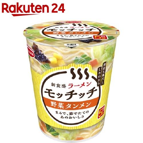ラーメンモッチッチ 野菜タンメン(12個入)【エースコック】