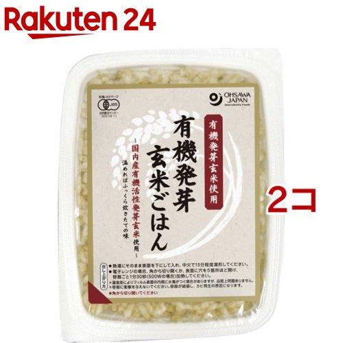 オーサワ 有機活性発芽玄米ごはん(160g*2コセット)【org_2】【オーサワ】