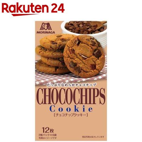 ご予約品 チョコチップクッキー オーバーのアイテム取扱☆ 2枚 6袋入