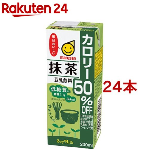 激安通販販売 マルサン 売却 豆乳飲料 抹茶 カロリー50%オフ 200ml 2コセット 12本入