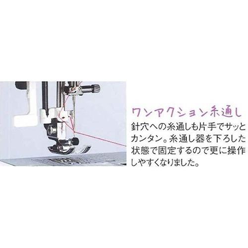 ジャノメ JN-51(1台)【ジャノメ】