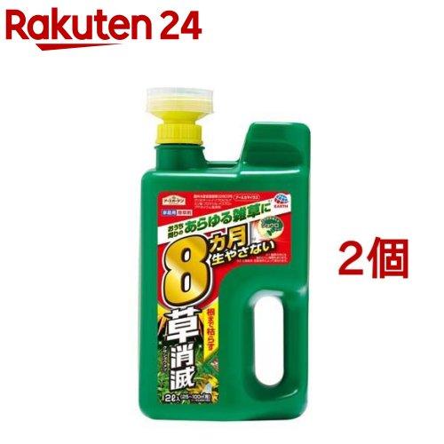 アースガーデン 除草剤 アースカマイラズ 草消滅 ジョウロヘッド 日本限定 2コセット メーカー直送 2L