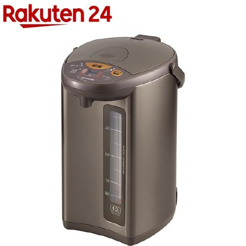 象印 マイコン沸とう電動ポット メタリックブラウン CD-WU40-TM(1台)【象印(ZOJIRUSHI)】