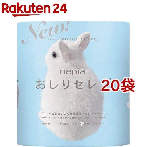 ネピア nepia おしりセレブ トイレットロール 4ロール 2枚重ね 20袋セット 人気 アウトレット